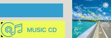 音楽CD販売『美々ビーチまで行こう』